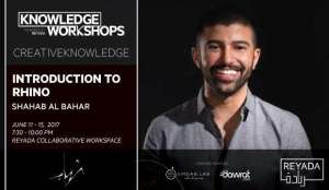 knowledge-workshop-introduction-to-rhino-3d-modeling_kuwait