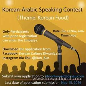 korean-arabic-speaking-contest_kuwait
