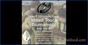 ku-scorpions-mixed-touch-tournament_kuwait