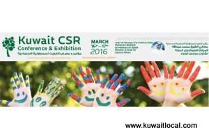 kuwait-csr-conference-and-exhibition_kuwait