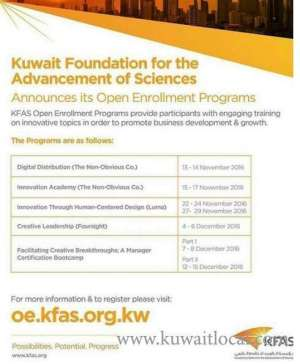 kuwait-foundation-for-the-advancement-of-sciences_kuwait