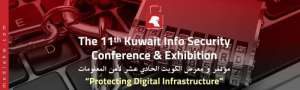kuwait-info-security-conference-and-exhibition-2019_kuwait