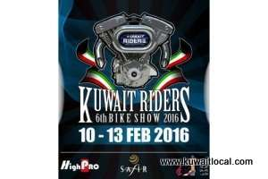 kuwait-riders---6th-bike-show_kuwait