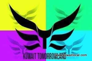 kuwait-tomorrow-land_kuwait