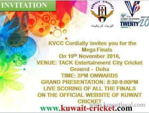 kuwait-veterans-cricket-club-invites-you-for-the-mega-finals_kuwait