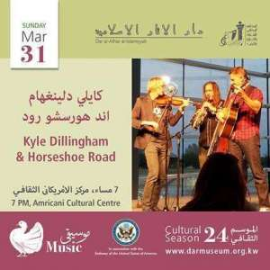 kyle-dillingham-and-horseshoe-road_kuwait
