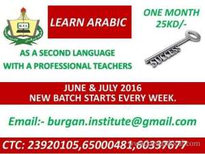 learn-arabic-as-a-second-language_kuwait
