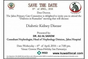 lecture-on-diabetes-in-ramadan_kuwait