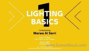 lighting-basics-workshop-by-marwa-al-serri_kuwait