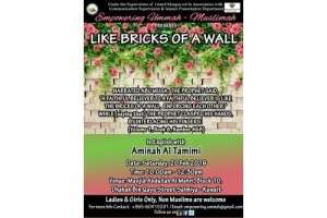 like-bricks-of-a-wall-|-empowering-ummah_kuwait