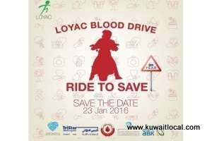 loyac-blood-drive-|-events-in-kuwait_kuwait
