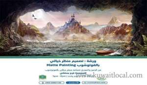 matte-painting-and-sprayed-design-fanciful-view-photoshop_kuwait
