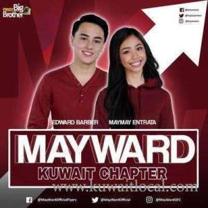 mayward-flyers-kuwait-chapter-1st-meet-up_kuwait
