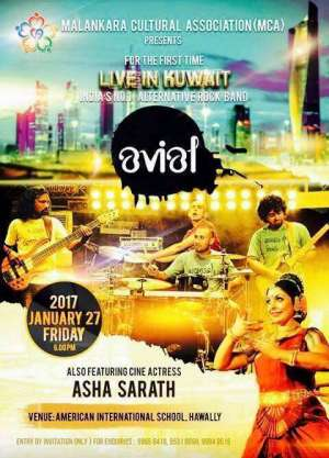 mca-presents---avial_kuwait
