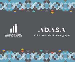 ministry-of-youth-adasa-festival_kuwait