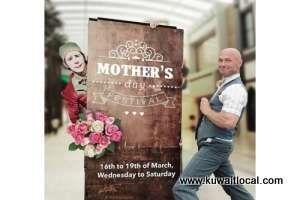 mothers-day-festival-in-avenues_kuwait