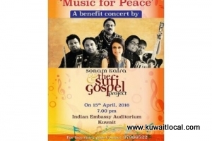music-for-peace_kuwait