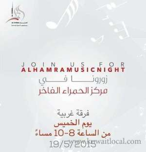 music-night-at-al-hamra_kuwait