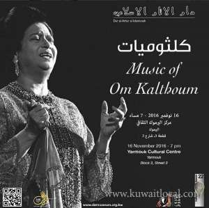 music-of-kaltboum_kuwait