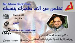 no-more-back-pain_kuwait