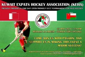 one-day-gcc-hockey-tournament_kuwait