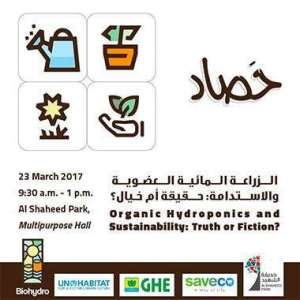 organic-hydroponics-and-sustainability-,-truth-or-fiction_kuwait