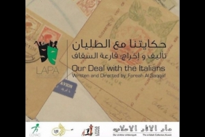 our-deal-with-the-italians_kuwait