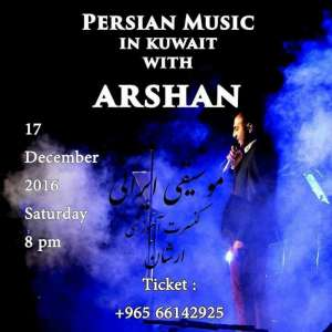 persian-music-concert-in-kuwait_kuwait