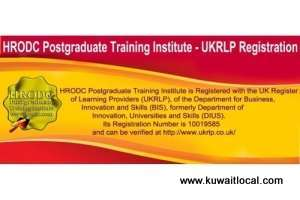 personnel-and-occupational-test-questionnaire-design-and-result-analysis-course_kuwait