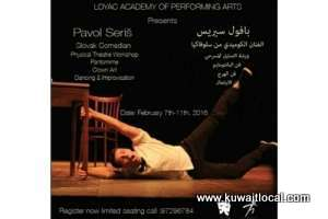 physical-theatre-workshop-|-events-in-kuwait_kuwait