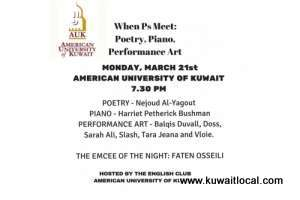 poetry,-piano-and-performance-art_kuwait