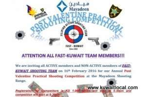 post-valentine-practical-shooting-competition_kuwait