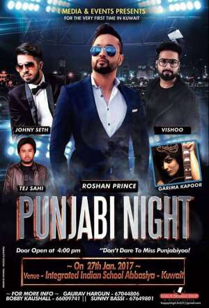 punjabi-night_kuwait