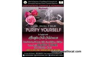 purify-yourself_kuwait