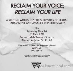 reclaim-your-voice,-reclaim-your-life_kuwait