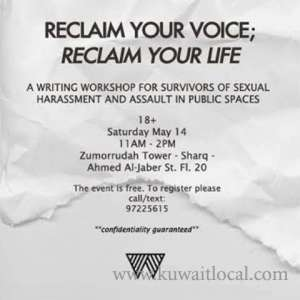 reclaim-your-voice---reclaim-your-life_kuwait