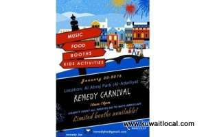 remedy-carnival-|-events-in-kuwait_kuwait