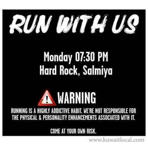 run-with-us,-this-monday_kuwait