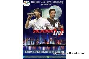 salim-sulaiman-live-in-kuwait-|-events-in-kuwait_kuwait