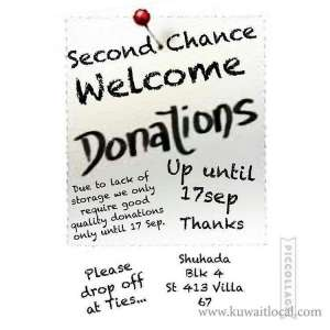 second-chance-welcome-donations_kuwait