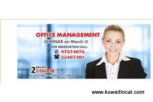 seminar-for-office-management-course_kuwait