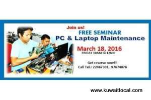 seminar-for-pc-and-laptop-maintenance-course_kuwait