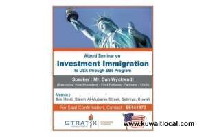 seminar-on-investment-immigration-to-us-through-eb5-program_kuwait