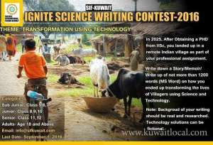 sif-kuwait-to-hold-ignite-science-writing-contest-2016_kuwait