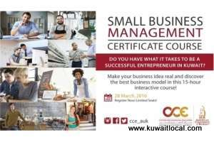 small-business-management-certificate-course_kuwait