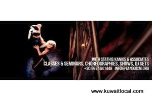 tango-class-and-practica-6-of-february_kuwait
