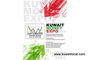 the-4th-kuwait-money-expo-and-conference-2016_kuwait
