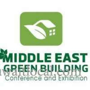 the-6th-middle-east-green-building-conference-and-exhibition_kuwait