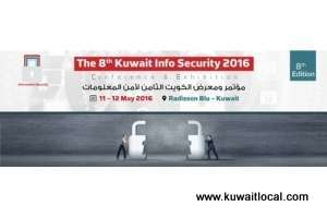 the-8th-kuwait-info-security-conference-and-exhibition_kuwait