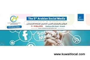 the-arabian-social-media-conference-and-exhibition_kuwait